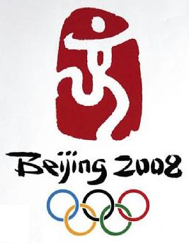 beijingolympic
