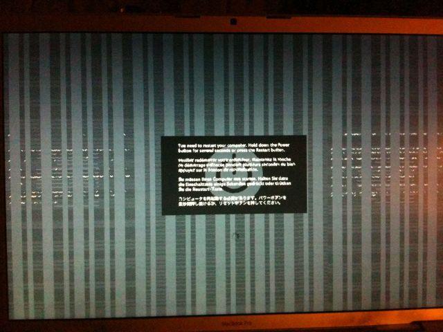 OSX-KernelPanic-screen