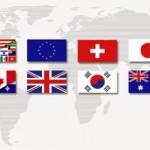 Szolgálati közlemény: több nyelvű blog