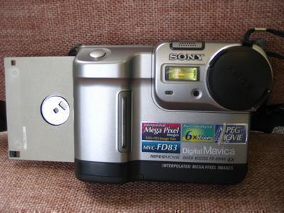 Sony-Mavica-floppy-camera2