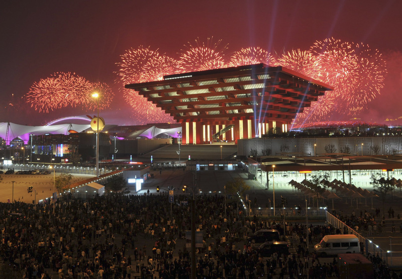 CHINA-EXPO/