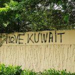 Semmi sem igaz a kuvaiti fotós tilalomból!