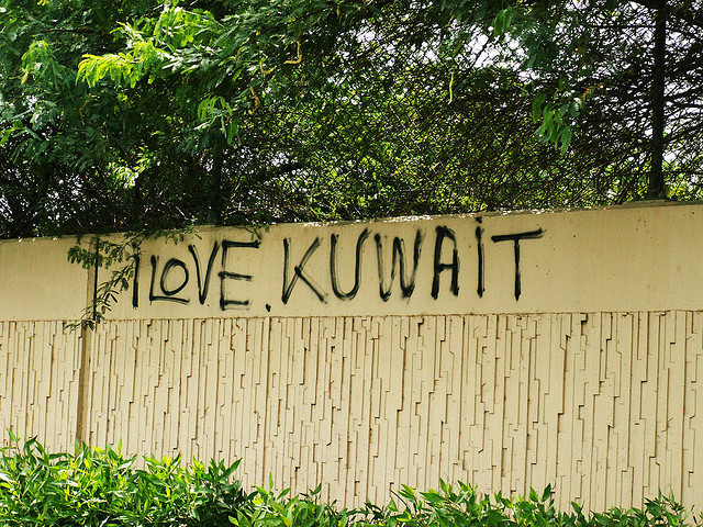 LoveKuwait-boulangerIE-flickr
