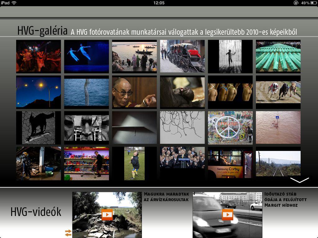 HVG-iPad-app-02
