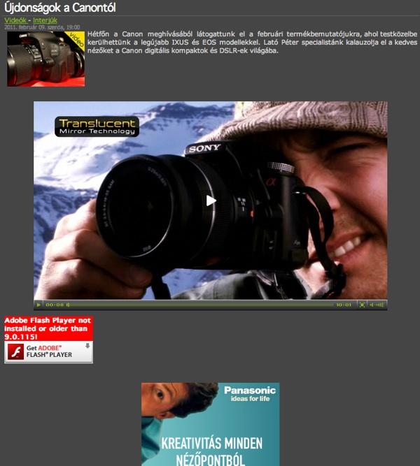 Canon-concurentAD-FotoTV