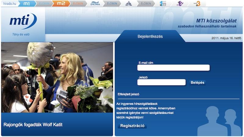 MTI-new-homepage