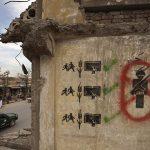 Afgán falfirkák: grafittik Kabul házain