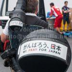 Japán, imádkozunk érted!