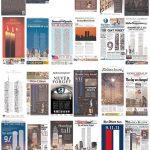 9/11 címlapok a tizedik évforduló alkalmából
