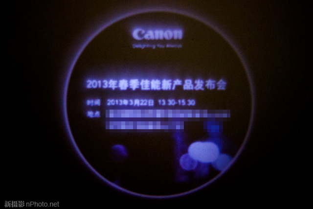 Canon-Invitation-penProjector