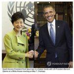 Dél-Koreában se jobbak fotó manipulálásban