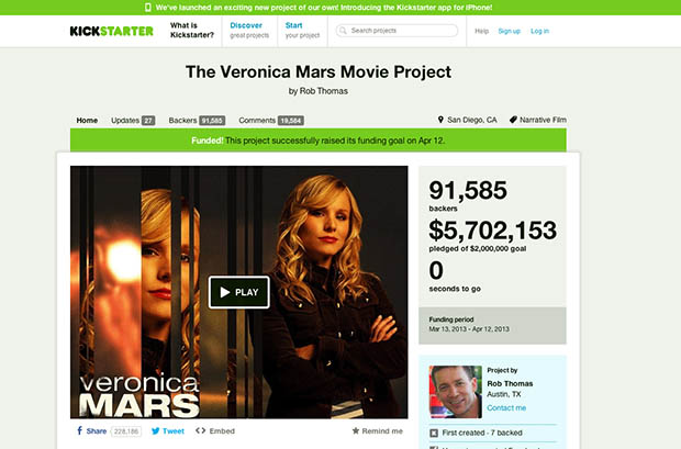 VeronicaMars-movieProject-Kickstarter