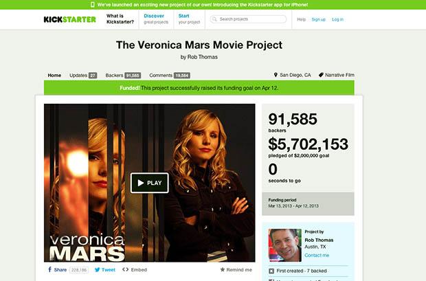 VeronicaMars-movieProject-Kickstarter