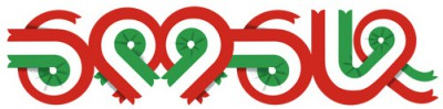 2014. március 15-ei Google logo