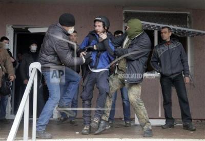Fotó: AP Photo/Efrem Lukatsky