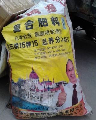 Kínában trágyát reklámoznak a magyar parlament képévelForrás: 444