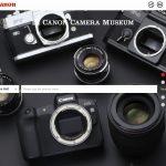Virtuális kamera múzeumot nyitott a Canon