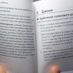 Miért éppen orosz nyelvű használati útmutatót adnak???