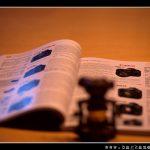 B&H katalógus – tele karácsonyi tippekkel