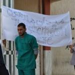 Teret neveznek el a halott fotósról Líbiában